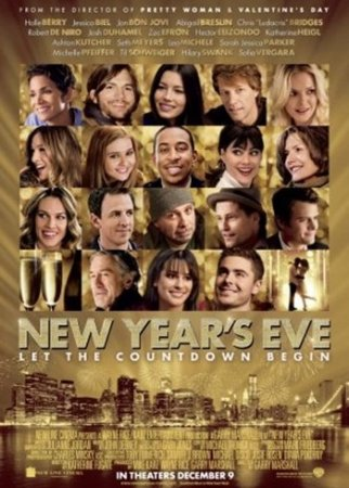 ������ ����� ��� /  New Year's Eve [2012]